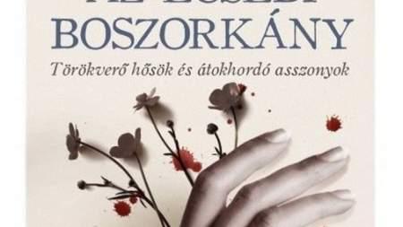 Könyvtársarok – A nyár hírei